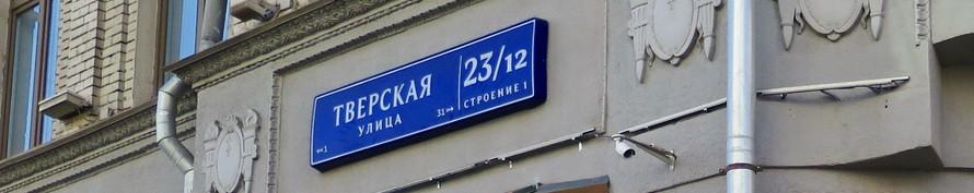 srv-1