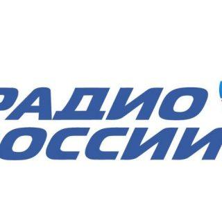 Интервью руководителя ГБУ «МАЦ» Л.Е. Федосеевой в прямом эфире «Радио России Москва»