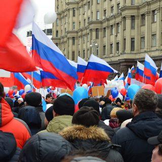 Сотрудники ГБУ «МАЦ» приняли участие в праздничном шествии, посвящённом Дню народного единства