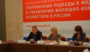 Специалисты ГБУ «МАЦ» ответили на вопросы, связанные с управлением МКД