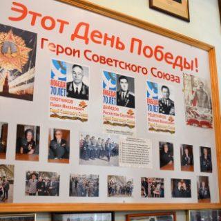 Специалисты ГБУ «МАЦ» поздравили ветеранов ВОВ