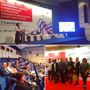 Сотрудники ГБУ «МАЦ» приняли участие в III национальном конгрессе «Современные подходы к модернизации и управлению жилищно-коммунальным хозяйством в России»