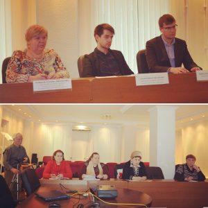 Семинар на тему «Вопросы управления МКД» в ГБУ «МАЦ» 03 марта