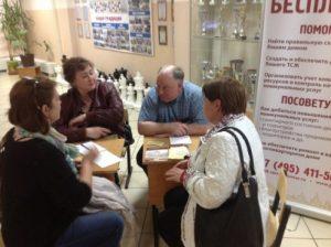 Специалисты ГБУ «МАЦ» встретились с жителями района Люблино и главой управы Алексеем Бирюковым