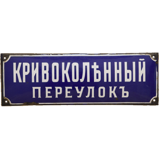 DU_19v-min