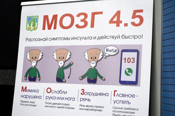 М.ОЗ.Г. 4,5