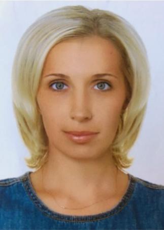 Даньшина Юлия Александровна